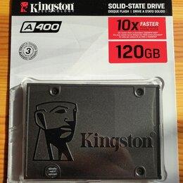 Внутренние жесткие диски - Новый SSD 120Гб, 0