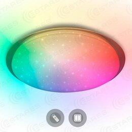 Люстры и потолочные светильники - Светильник Estares светодиодный Saturn R RGB 25W(2200lm)(КОД:698897), 0