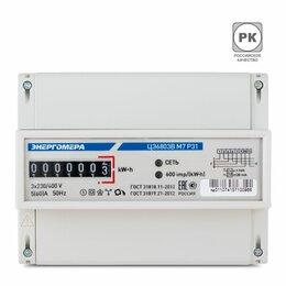 Электрические щиты и комплектующие - Счетчик ЦЭ6803В 1-7,5А 3Ф М7 Р31 220В на дин рейку Энергомера, 0