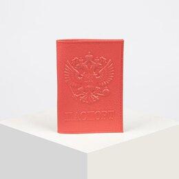 Обложки для документов - Обложка для паспорта, цвет розовый, 0