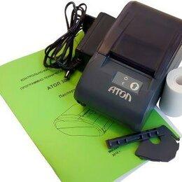 Торговое оборудование для касс - Онлайн касса Атол 30Ф для 1С и других программ, 0