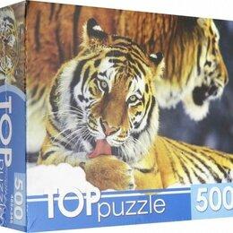 Пазлы - TOPpuzzle. ПАЗЛЫ 500 элементов. КБТП500-6797 Два тигра, 0