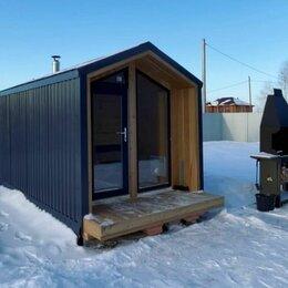Готовые строения - Мобильная баня/Каркасный дом Барнхаус, 0