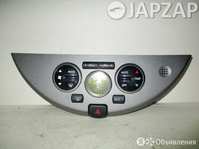 Управление Печкой Nissan Note E11 (2005-2012) по цене 1000₽ - Кузовные запчасти, фото 0