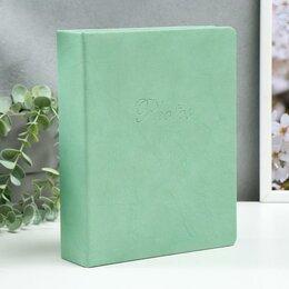 Фотографии, письма и фотоальбомы - Фотоальбом 'Зелёный' на 200 фото 10х15 см. 18,5х5х23 см. ПП карм., 0