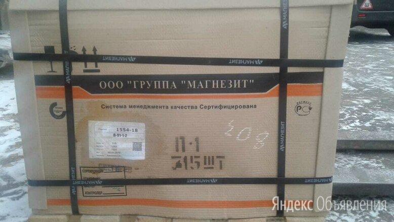 Кирпич магнезитовый П-91  по цене 450₽ - Кирпич, фото 0
