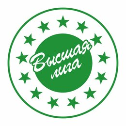 Администраторы - Администратор торгового зала (ул. Колотилова, 38), 0