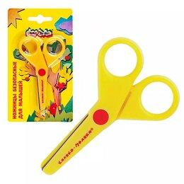 Ножницы и гильотины - Ножницы Детские Безопасные 90Мм НБКМ90, 0