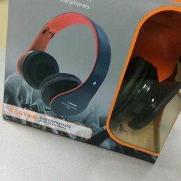 Наушники и Bluetooth-гарнитуры - Bluetooth полноразмерные складные стереонаушники, 0