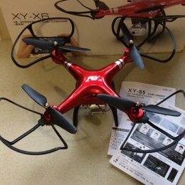 Квадрокоптеры - Красный квадрокоптер с пультом , 0