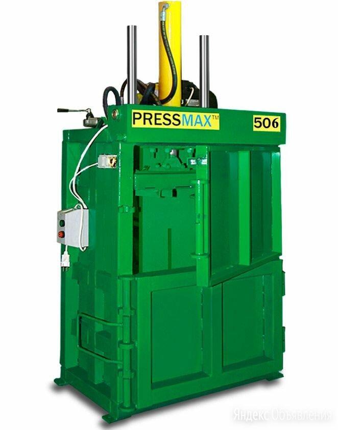 Пресс для картона, бумаги, обрезков, полиэтилена пакетировочный PRESSMAX™ 506 по цене 169000₽ - Пресс-станки, фото 0