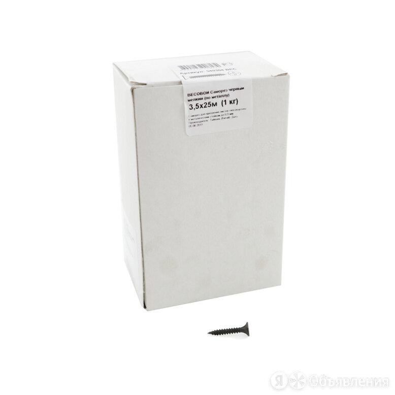 Саморез крепежная техника 3,5х25 м (1 кг) по цене 264₽ - Шурупы и саморезы, фото 0