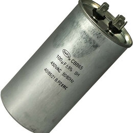 Радиодетали и электронные компоненты - CBB65 100uF 450V (SAIFU) Конденсатор пусковой, 0