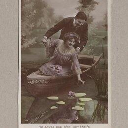 Открытки - Открытка дореволюционная царская девушка женщина мужчина любовь чувство, 0