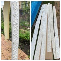Потолки и комплектующие - Новый гнутый плинтус из пенополеритана 11 шт., 0