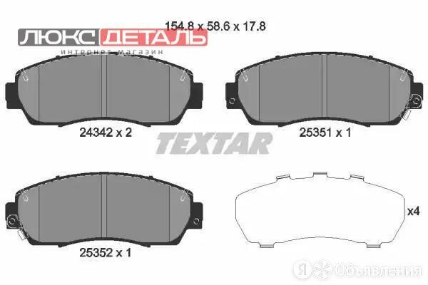 TEXTAR 2434201 2434201_колодки дисковые передние\Honda CR-V 2.0/2.2 07  по цене 4183₽ - Тормозная система , фото 0