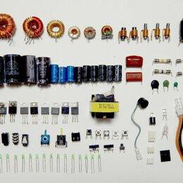 Запчасти к аудио- и видеотехнике - Цена за все. Радио-детали и компоненты., 0