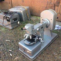 Микроскопы - Микроскоп люминесцентный МЛД-1, 0