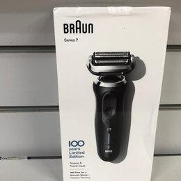 Электробритвы мужские - Электробритва Braun Series 7 100 Years, 0