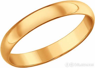 Обручальное кольцо SOKOLOV 93110001_s_18-5 по цене 660₽ - Кольца и перстни, фото 0