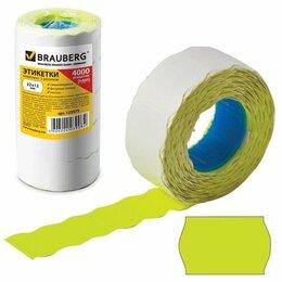 Расходные материалы - Ценники 22*12мм волна роликовые желтые Brauberg, 5 рулонов по 800эт. (5), 0