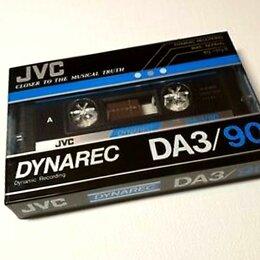 Музыкальные CD и аудиокассеты - Аудиокассеты JVC dynarec DA3, 0