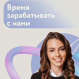 Менеджеры - АДМИНИСТРАТОР , 0