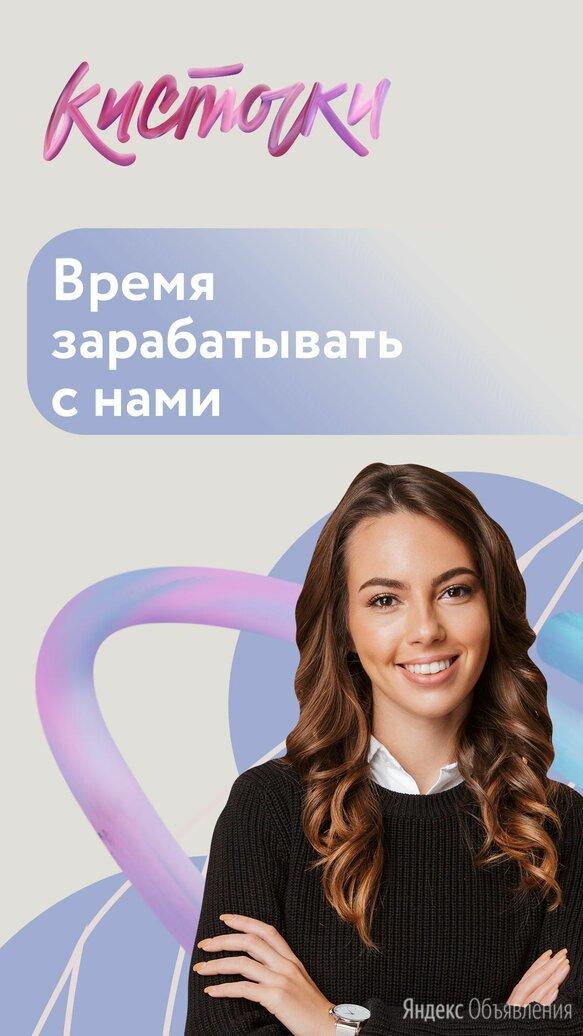 АДМИНИСТРАТОР  - Менеджеры, фото 0