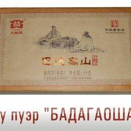 Продукты - чай пуэр 2012г., 0