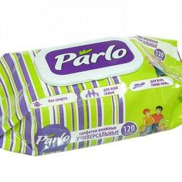 Влажные салфетки - Салфетки влажные универсальные PARLO 120шт, 0
