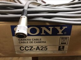 Кабели и разъемы - Кабель sony CCZ-A25, 0
