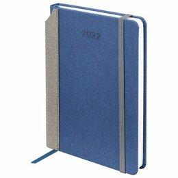 Бумажная продукция - Ежедневник А5  2011г. Арсенал Montero, коричневый с прошивкой, 168л, 0