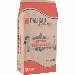 Уголь - Березовый уголь PALISAD Camping, 0
