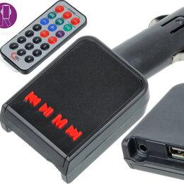 Системы Умный дом - FM-Модулятор FM-03, 0