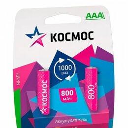 Универсальные внешние аккумуляторы - Аккумулятор КОСМОС  R03 (800 mAh)  BL2   (2/24/288), 0