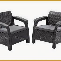 Кресла и стулья - Комплект кресел Corfu Duo, 0