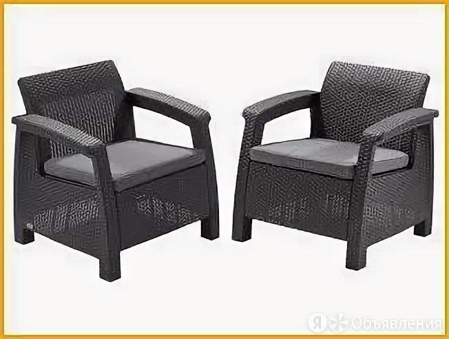 Комплект кресел Corfu Duo по цене 15000₽ - Кресла и стулья, фото 0