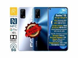 Мобильные телефоны - Realme 7 5G NFC 6/128 Новые Нераспакованные, 0