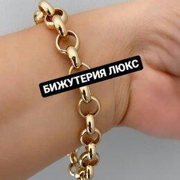 Браслеты - БРАСЛЕТ БИЖУТЕРИЯ ЛЮКС , 0