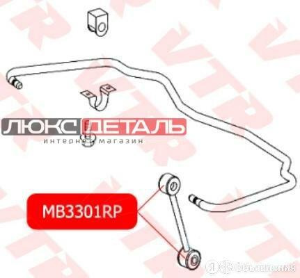 VTR MB3301RP Полиуретановая втулка тяги стабилизатора задней подвески  по цене 258₽ - Подвеска и рулевое управление , фото 0