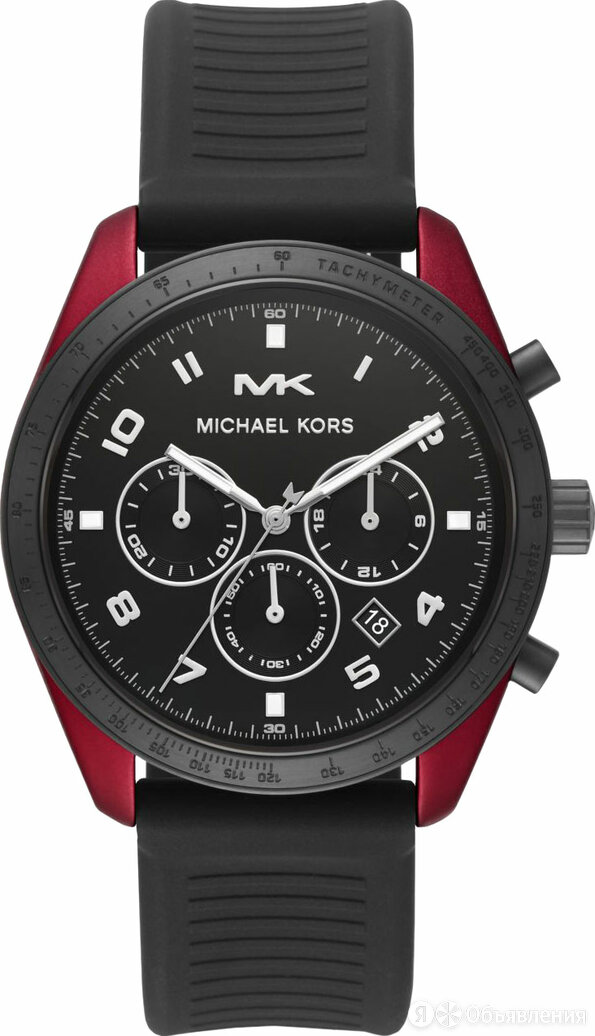 Наручные часы Michael Kors MK8688 по цене 17960₽ - Наручные часы, фото 0