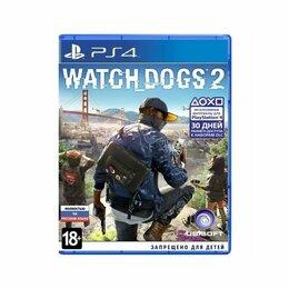 Игры для приставок и ПК - PS4 Watch Dogs 2, 0