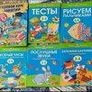 Развивающие пособия, игры для детей 2-5лет пакетом по цене 1500₽ - Обучающие материалы и авторские методики, фото 2