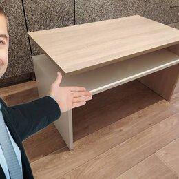 Столы и столики - Журнальный стол дуб сонома, 0