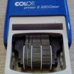 Сопутствующие товары - Датёр автоматический пластиковый Colop S220 Bank, 0