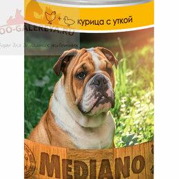 Корма  - VITA PRO GRANDE консервы д/собак курица/утка кусочки в соусе 1250 гр , 0