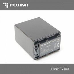 Аккумуляторы и зарядные устройства - Fujimi FBNP-FV100 Аккумулятор (аналог Sony…, 0