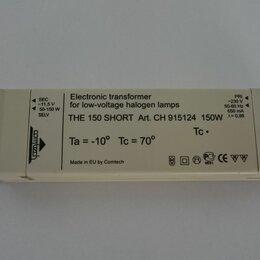 Трансформаторы - 150W Трансформатор для галогенных ламп , 0