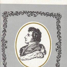 Художественная литература - Генрих Гейне Стихотворения, 0