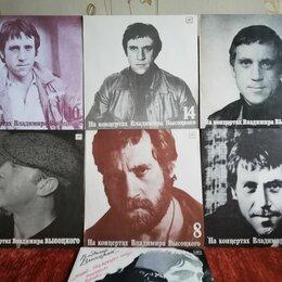Виниловые пластинки - Пластинки Высоцкого 25 шт. , 0